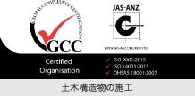 ISO会社方針