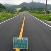 道路舗装補修工事(草道工区)