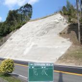 第6号県単道路整備(災害防除)工事